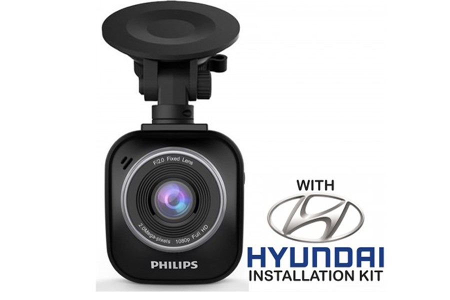 Philips ADR620 Dash Cam + Fitting Kit