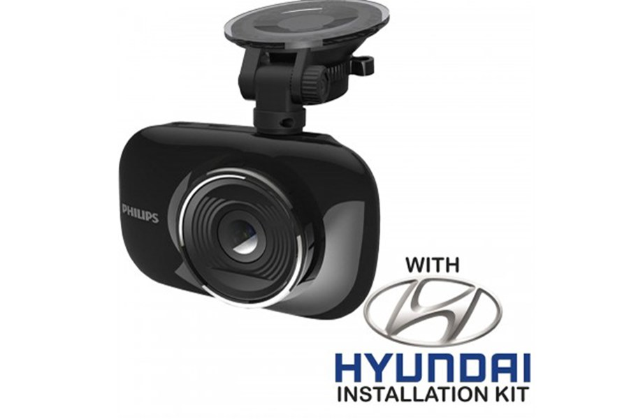 Philips ADR820 Dash Cam + Fitting Kit