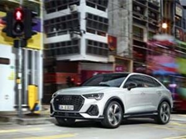 Meet the new Audi Q3 Sportback