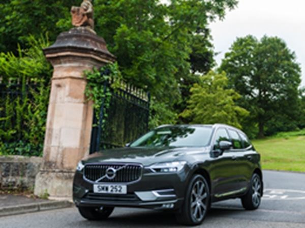SMW Volvo is proud to introduce the all-new 2017 Volvo XC6