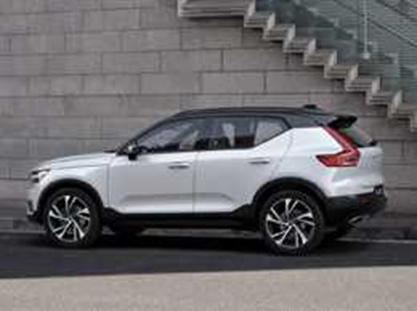 Introducing the New Volvo XC40.
