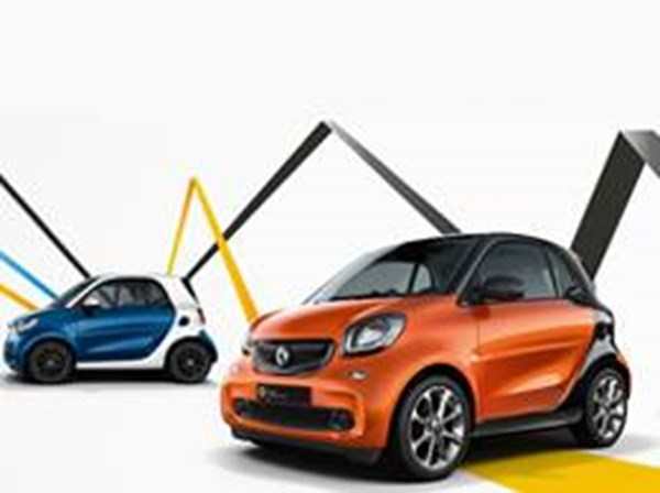 smart Used Car Offers Coming Soon