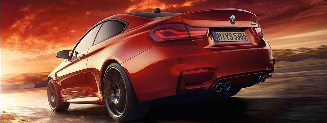 BMW M4 Competition Coupé Rear