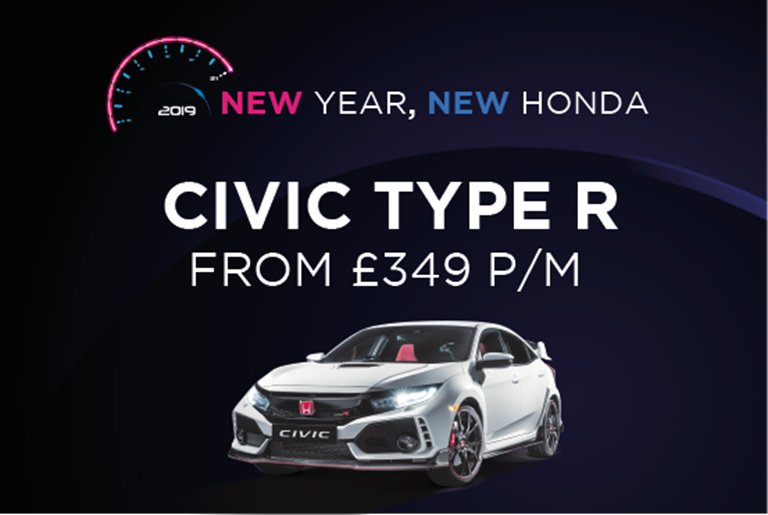 Honda Civic Type R GT - From £349 per month