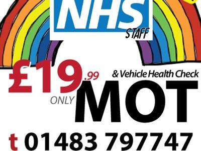 NHS - MOT OFFER