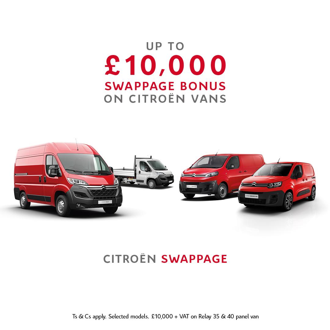 Van Swappage Bonus Scheme