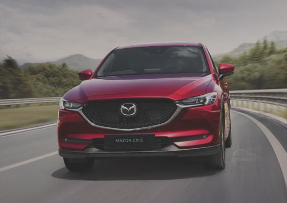 Mazda All-New Mazda CX-5