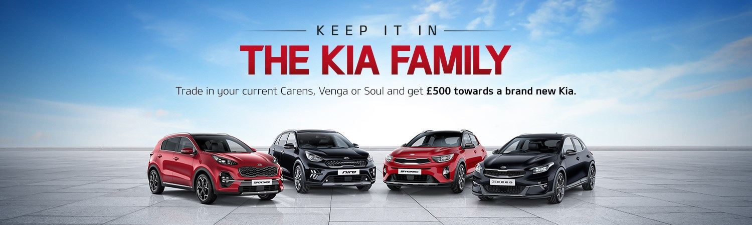 The Kia Family