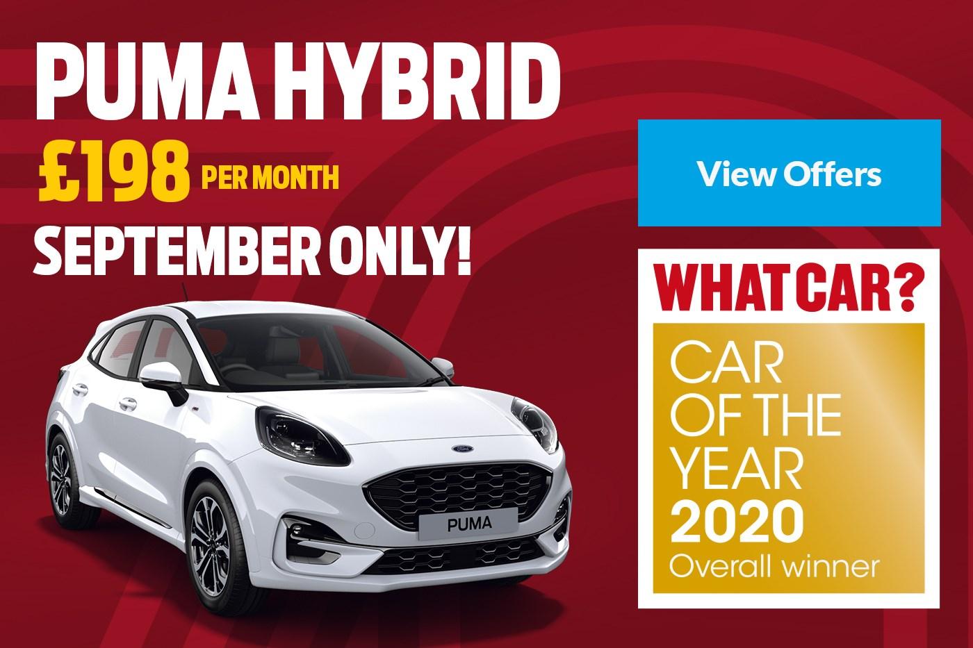 Ford Puma September Only Offer