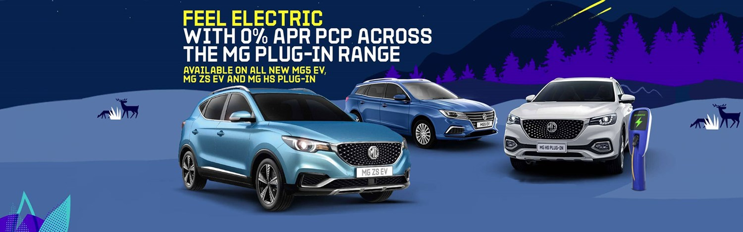 MG Trade up Plug in Event