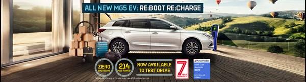 BRAND NEW MG5 EV