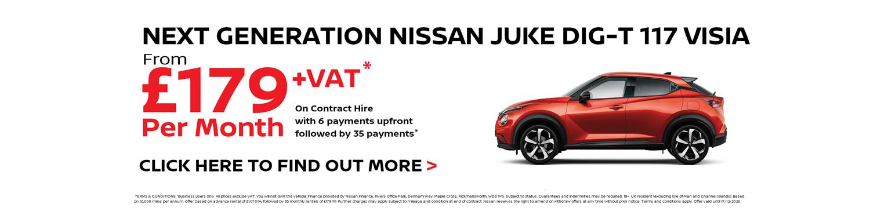 Next Generation Nissan Juke Contract Hire