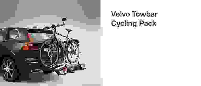 Volvo Towbar Cycling Accessory Pack