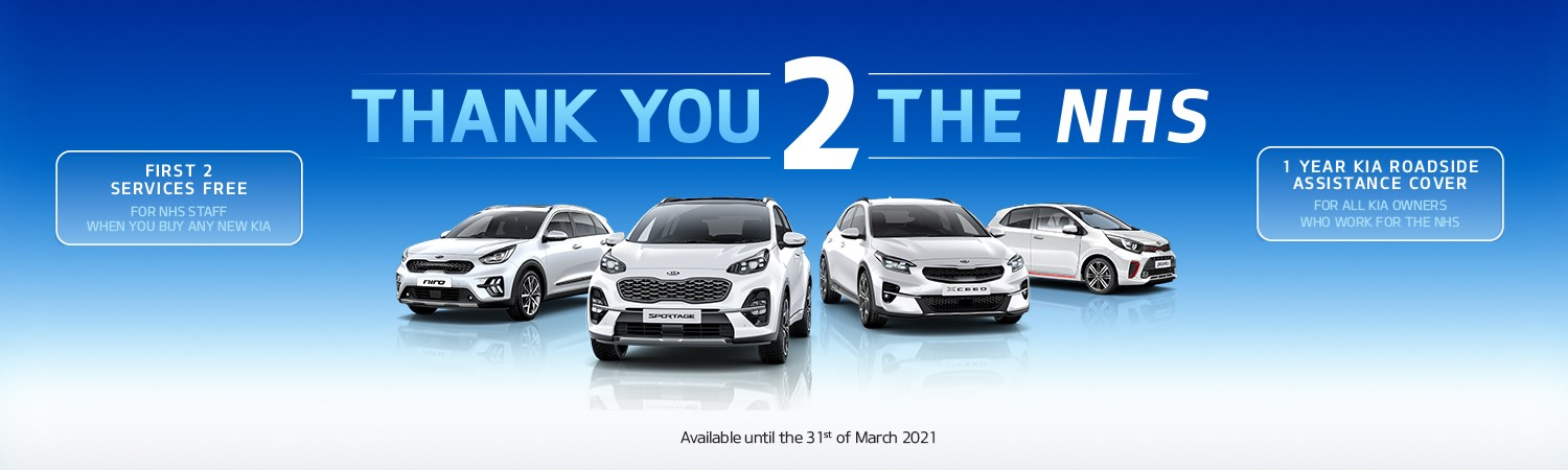 Thank You 2 The NHS ends 31 March