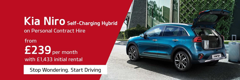 Kia Niro Self-Charging Hybrid 2 PCH Q1 2021 offer