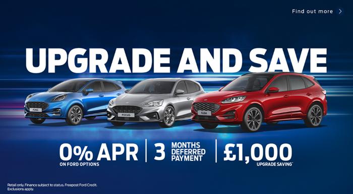 Ford Upgrade & Save Offer