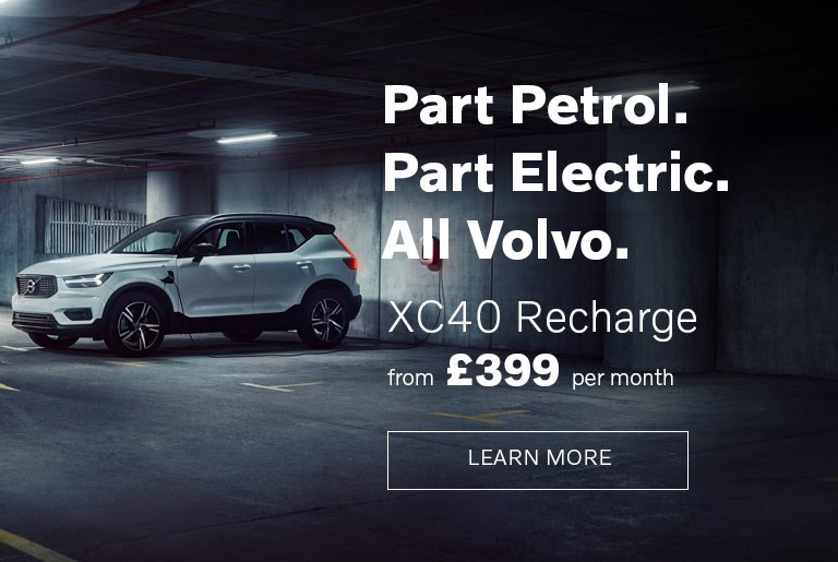 XC40 Recharge from £399